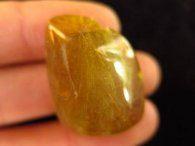קוורץ גוסט פנטום צהבהב חלוק משקל: 10 גרם