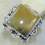 טבעת בשיבוץ אגט צהוב חום כסף 925 מידה 8.25