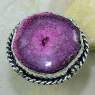טבעת בשיבוץ אבן סולאר קוורץ ורוד כסף 925 מידה:7.5