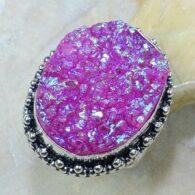 טבעת בשיבוץ טיטניום ורוד כסף 925 מידה: 7.5
