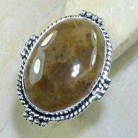 טבעת משובצת ג'ספר כסף 925 מידה: 9.5
