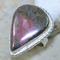 טבעת משובצת רודונייט כסף 925 מידה: 5.5