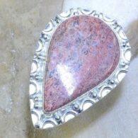 טבעת משובצת ג'ספר ורוד כסף 925 מידה: 6.5