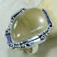 טבעת בשיבוץ אבן רוטילייד קוורץ כסף 925 מידה 9.25