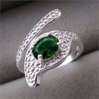 טבעת בשיבוץ אמרלד כסף 925 מידה גמיש