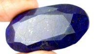 אבן חן: ספיר כחול מלוטש לשיבוץ 102 קרט עיצוב אובלי