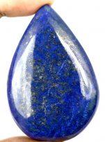 אבן חן: לאפיס לג'ולי מלוטש לשיבוץ 230 קרט