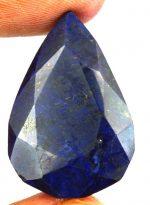 אבן חן: ספיר מלוטש לשיבוץ (אפריקה) 48 קרט
