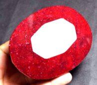 אבן חן: רובי מלוטש מהמם (אפריקה) 2195 קרט