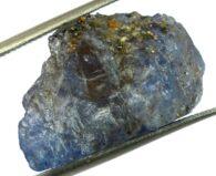 אבן חן: טנזנייט גלם לליטוש (טנזניה) תעודה 20.65 קרט