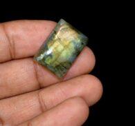 """אבן חן: לברדורייט מלוטש לשיבוץ (מדגסקר) 27.60 קרט מידות: 7*15*21 מ""""מ עיצוב מלבן"""