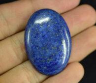 """אבן חן: לאפיס לגו'ולי מלוטש לשיבוץ 62 קרט מידות: 6*26*38 מ""""מ"""