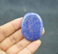 """אבן חן: לאפיס לג'ולי מלוטש לשיבוץ (אפגניסטן) 90.15 קרט מידות: 5.97*31.97*42.02 מ""""מ"""