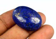 אבן חן: לאפיס לג'ולי מלוטש לשיבוץ 57 קרט