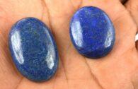 אבן חן: 2 לאפיס לג'ולי (אפגניסטן) 109 קרט
