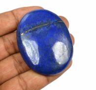 אבן חן: לאפיס לג'ולי מלוטש לשיבוץ (אפגניסטן) 207 קרט