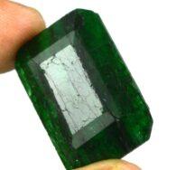 אבן חן: אמרלד מלוטש לשיבוץ (ברזיל) 42 קרט
