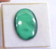 אבן חן: מלכית מלוטש לשיבוץ 16 קרט
