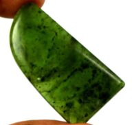 אבן חן: סרפנטיין מלוטש לשיבוץ 30 קרט