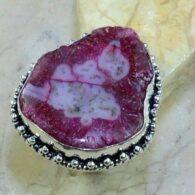 טבעת בשיבוץ אבן סולר קוורץ ורוד כסף 925 מידה: 9