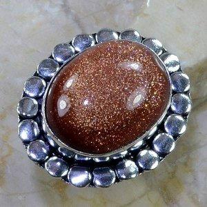 טבעת בשיבוץ אבן סנסטון כסף 925 מידה: 7.75