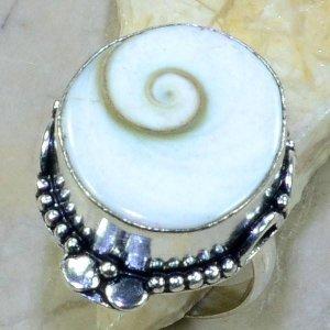 טבעת בשיבוץ צדף שיווה כסף 925 מידה: 10