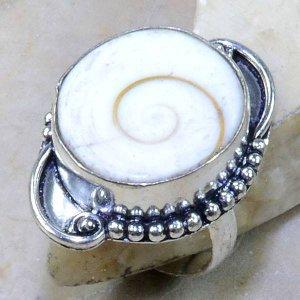 טבעת בשיבוץ צדף שיווה כסף 925 מידה: 9.25