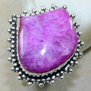טבעת משובצת אגט דרוזי ורוד כסף 925 מידה: 9.5