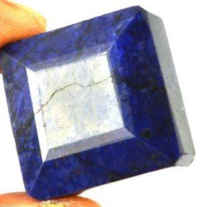 אבן חן: ספיר כחול מלוטש לשיבוץ 63 קרט