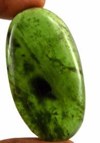 """אבן חן: סרפנטיין מלוטש לשיבוץ (אפריקה) 52 קרט מידות: 5*23*43 מ""""מ"""