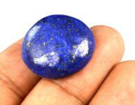 אבן חן: לאפיס לג'ולי מלוטש לשיבוץ (אפגניסטן) 37 קרט