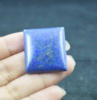 אבן חן: לאפיס לג'ולי מלוטש לשיבוץ (אפגניסטן) 62.20 קרט