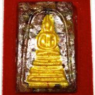 רובי מפוסל בתבנית אפריקה חרוט עבודת יד בודהה + אריזה מהודרת במשקל: 50.40 קרט