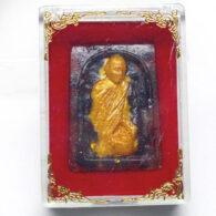 ספיר כחול מפוסל עבודת יד (אפריקה) בודהה + קופסה מהודרת במשקל: 45.85 קרט